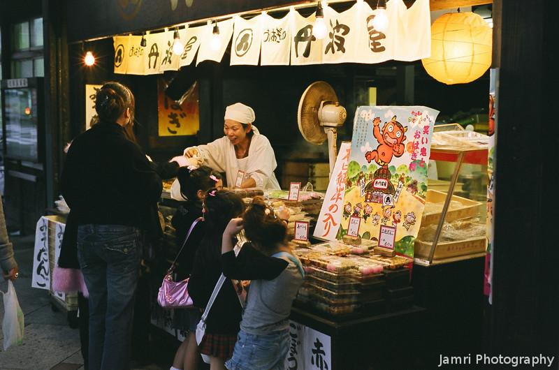 Mochi Shop in Gion.<br /> Nikon F80 + Nikkor AF 50 f/1.8 + Fujicolor PRO400