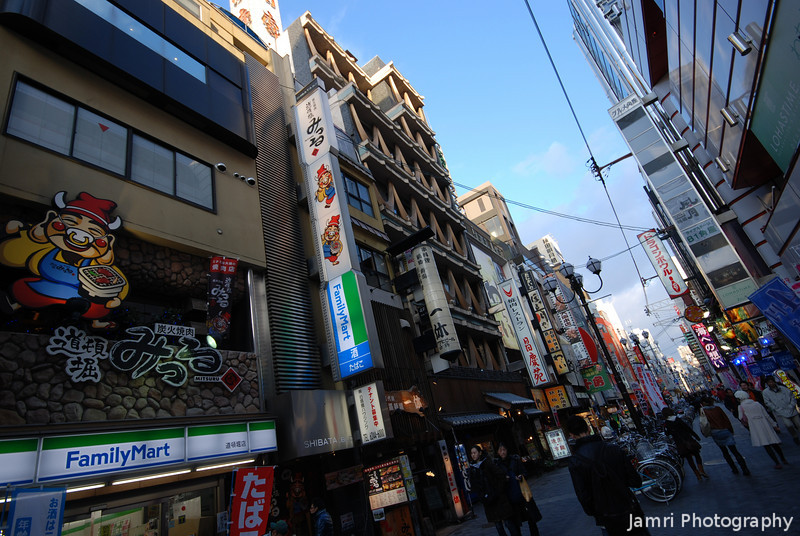 Dotonburi Food Street.<br /> Plenty of restaurants and other eateries to be found here.