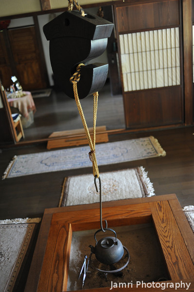 Traditional Hearth.<br /> At Aburamu no sato (Abram's place) near Hida Furukawa, Gifu Prefecture, Japan.