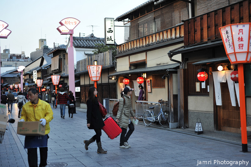 Action in the streets of Gion.