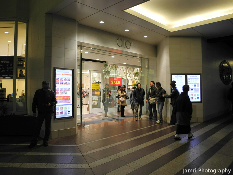 At the Entrance of the 0101 Marui Department Store.
