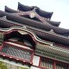 Looking up.<br /> Fushimi-Momoyama-jo (Fushimi-Momoyama Castle).