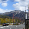 A Mountain near Kokusai Kaikan.<br /> We went out here in the afternoon to go to a pottery workshop.