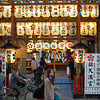 Passing by a shrine.<br /> A little Shrine that is in one of the Shopping Arcades in Kawaramachi, Kyoto.