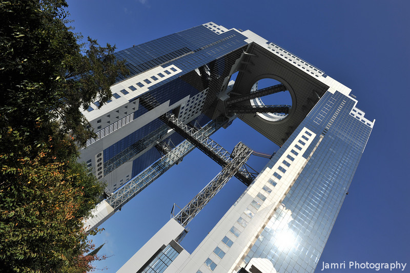 Umeda Sky Building on a sunny day.