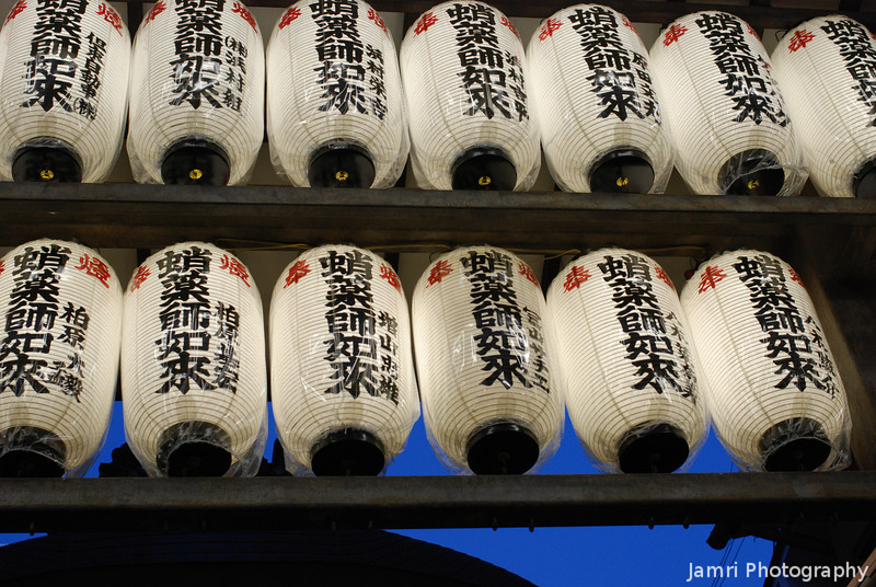 A line up of Lanterns.<br /> Outside a Shinto Shrine in one of the Arcades in Kawaramachi, Kyoto.