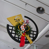 New Year's Decorations.<br /> In Japan on Christmas day the Christmas decorations come down and the New Years Decorations go up.