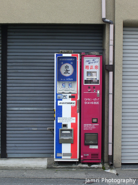 Very old vending machines.<br /> In Uzumasa, Kyoto.