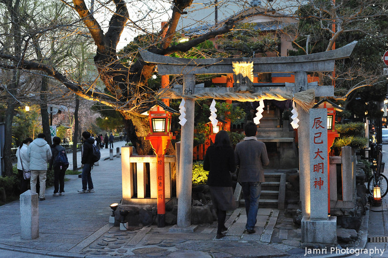 Approaching the Shrine.<br /> Tatsumi Shrine in Shirakawa minami dori, Gion, Kyoto. Is apparently a good place to spot Geisha coming to pray.