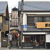 Traditional Shops.<br /> In Arashiyama, Kyoto.