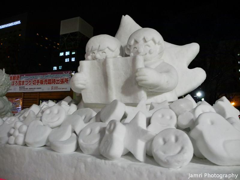Carol Singers.<br /> At the 2012 Sapporo Yuki Matsuri (Snow Festival).