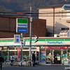Family Mart<br /> A store of a very popular chain (especially around here) of convenience stores.