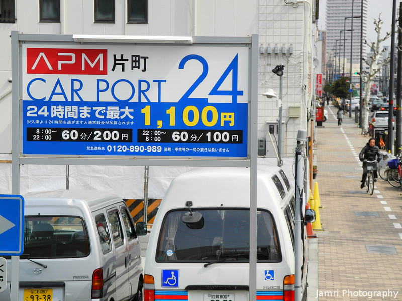 Car Port.<br /> Not bad for a big city only 1,100yen for 24hrs and 200yen per hour 0800-2200 and 100yen per hour 2200-0800.