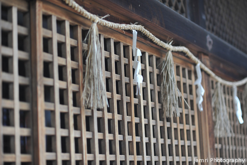 Up close to the Shrine.<br /> At Ujigami Shrine.