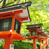 Lanterns.<br /> Along a Pathway in Kurama Shrine.<br /> Note: Circular Polarising Filter Used.