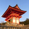 Temple Entrance in Golden Light.<br /> At Kiyomizu-dera, Higashiyama, Kyoto.