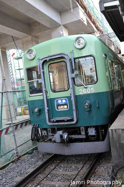 Keihan Local Train.<br /> At Yodo Station in Fushimi ward, Kyoto city.
