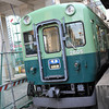 Keihan Local Train.<br /> At Yodo Station in Fushimi ward, Kyoto city.