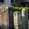 Grave Stones near Shoryuji Castle