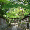 The Path to the Inner Gate.<br /> At Nagaoka Tenmangu Shrine, in Nagaokakyo.