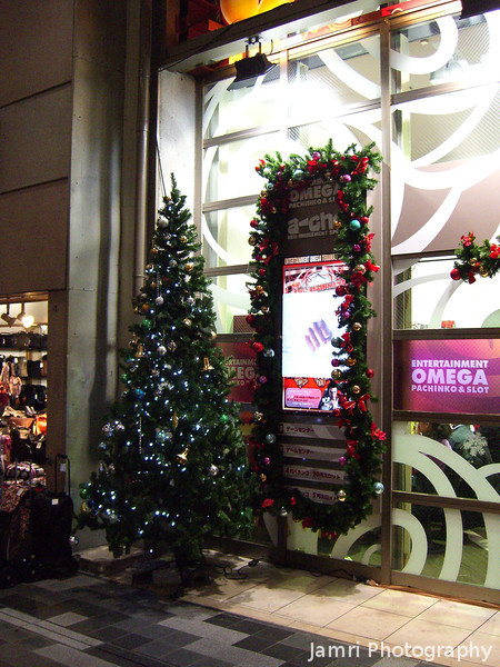 A Christmas Tree Outside a Pachinko Parlour.