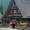 A portrait of a Gassho-zukuri house.<br /> In the village of Suganuma, Nanto city, Toyama Prefecture Japan.