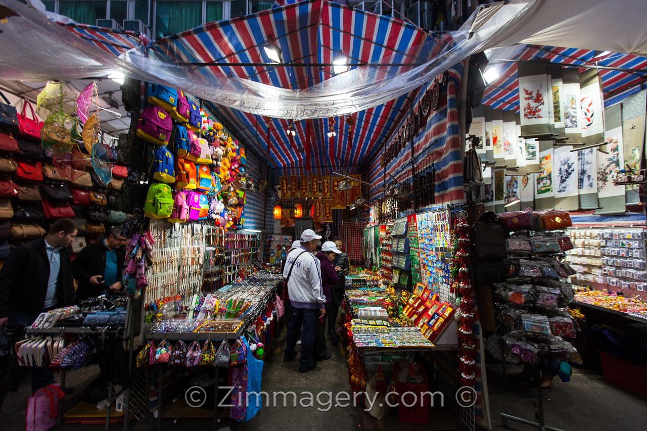 Ladies Night Market, Kowloon, Hong Kong