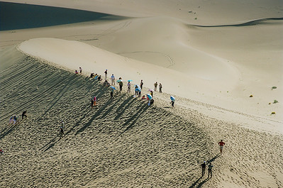 San Dunes (Ming Sha Shan): Dunhuang, China
