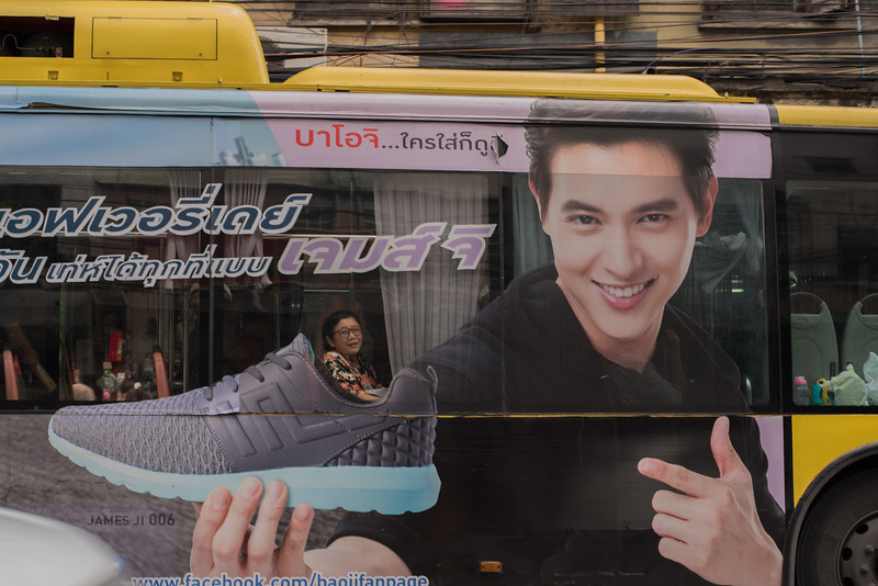 A woman on a bus in Bangkok, Thailand. February 1, 2018. Photo by Lorelei Trammell
