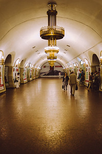 Subway Station in Kiev