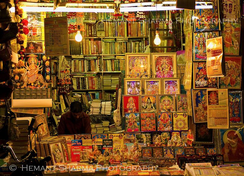 A Shop....