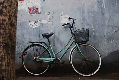 2013 Beijing Bikes