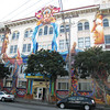 The famous Women's Building in the Mission.