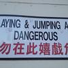 Don't jump!