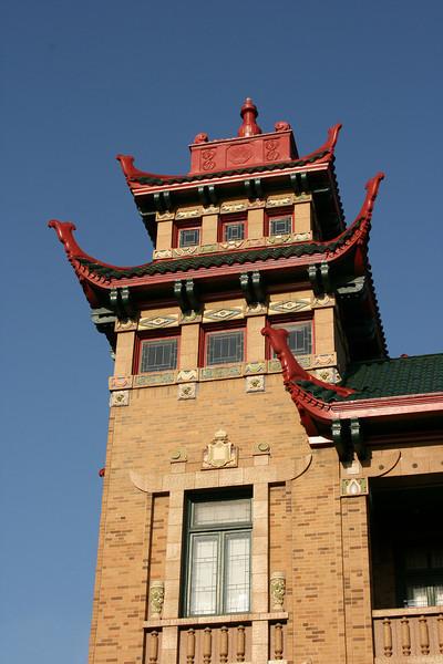 Pui Tak Center in Chinatown Chicago IL