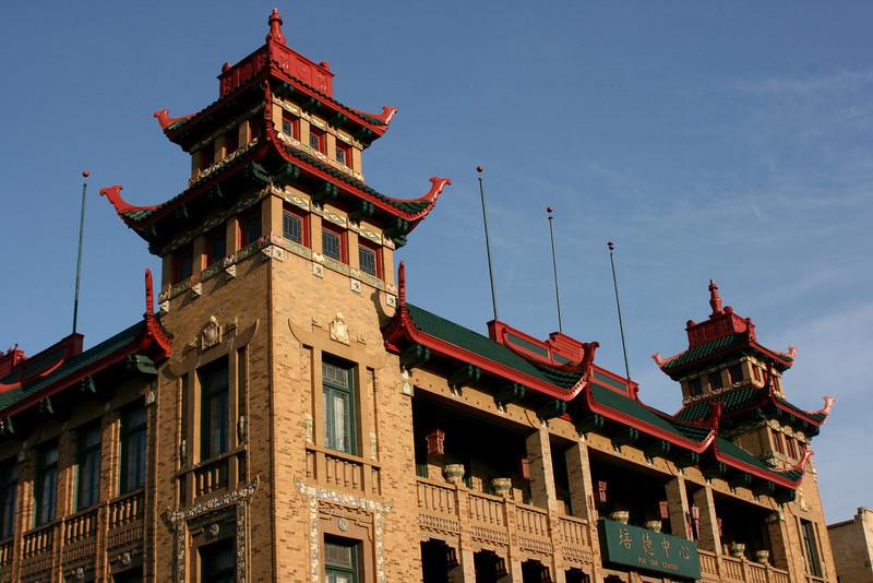Pui Tak Center in Chinatown, Chicago IL