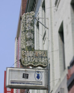 Hardware, Chinatown, San Francisco, July 2008