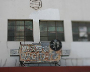 Radio-TV, Chinatown, San Francisco, July 2008
