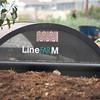 Muni Line Farm