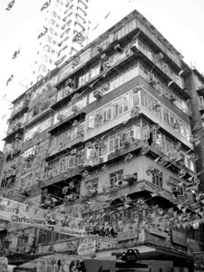 HongKong scenes-19