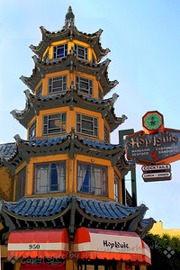 Hop Louie ~ This intricate tower building houses Hop Louie, a restaurant off of Central Plaza.