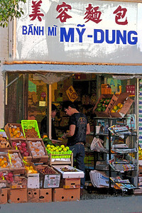 My Dung Shop ~ My apologies to those who have language skills to know the true meaning of this shop's name.  It caught my eye as I walked down a side street; however I didn't feel encouraged to drop in to purchase my produce.