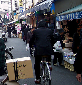 Riding in Tokyo Market Tokyo By: Kimberly Marshall