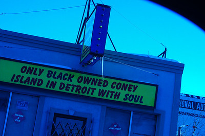 Near State Fairgrounds in Detroit