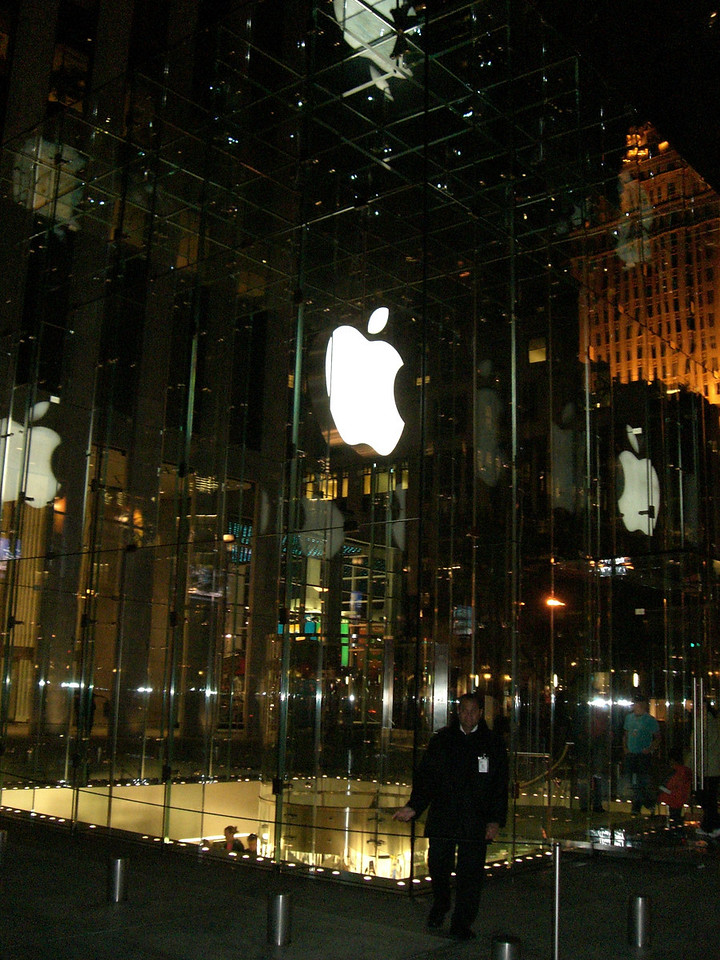 Glass Apple Store