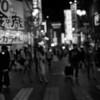 Ikebukuro / Tokyo