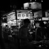 Shilin Night Market, Taipei City, Taiwan