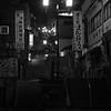 Ikaho / Gunma