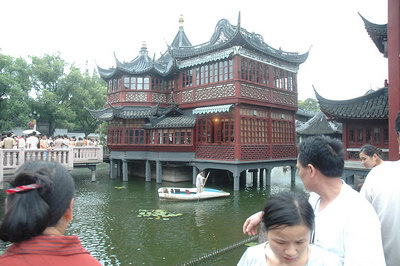 This is a very old Tea House in the middle of the small lake and can only be reached via a twisting bridge.