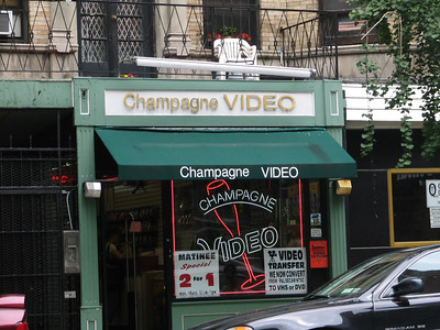 Champagne Video, 213 W 79th Street - Where George rents 'Rouchelle Rouchelle' and then bumps into his ex-girlfriend Susan who has become a lesbian.